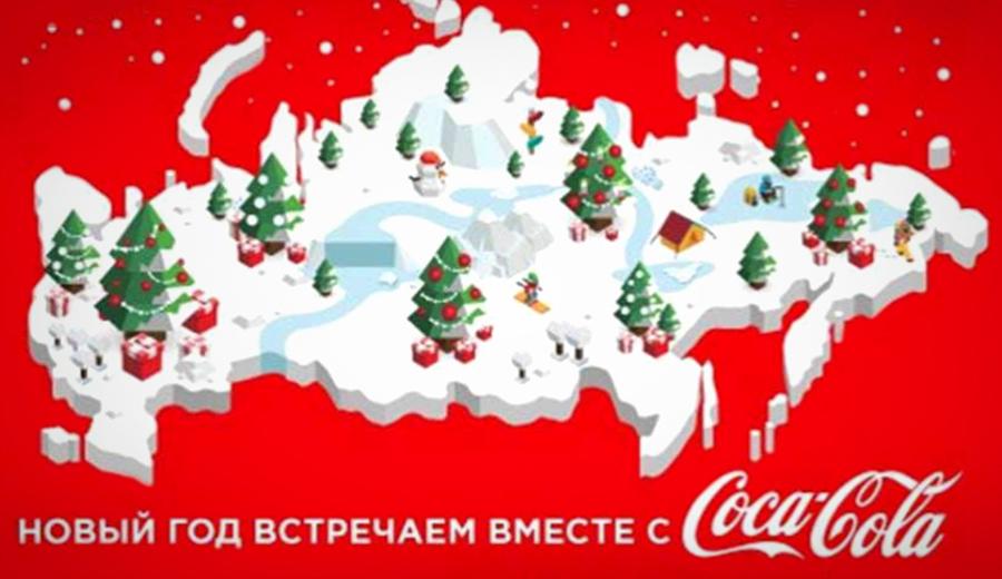 Coca Cola  Branding Mistakes