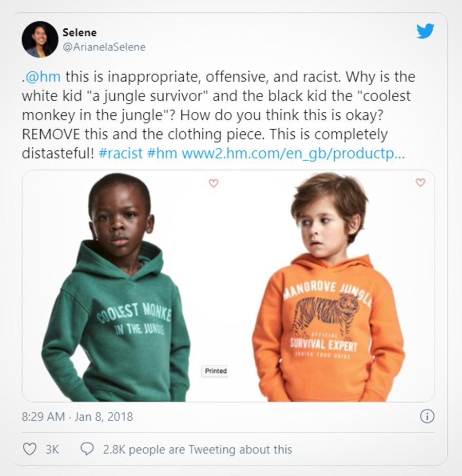 H&M Branding Mistakes